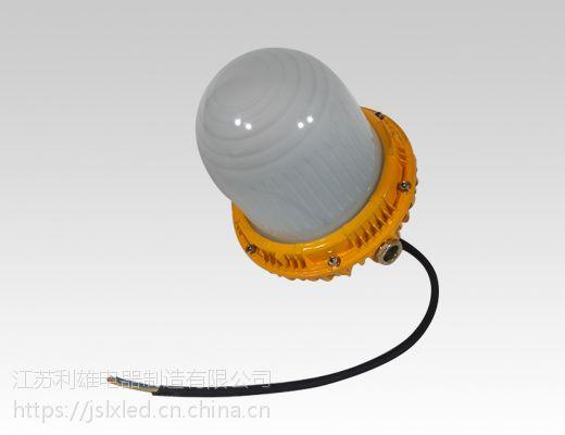 GCD8870 节能LED防爆灯50W 50W节能LED防爆灯