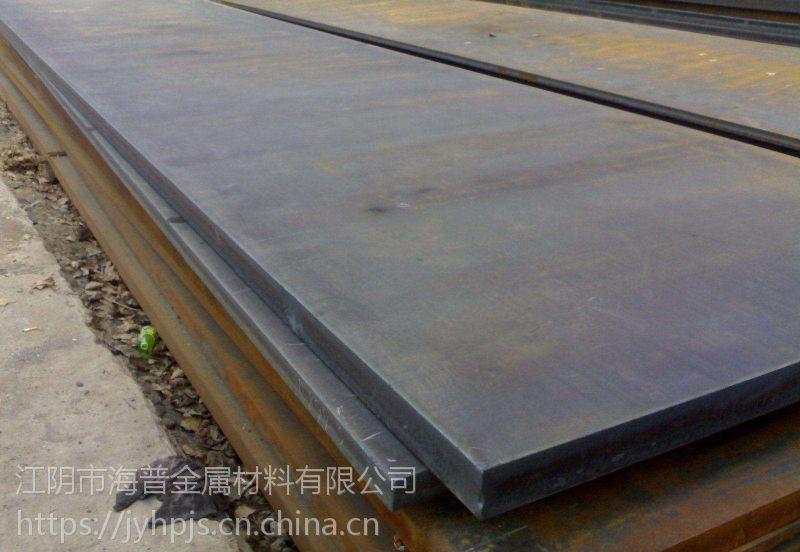 12Cr1MoV热轧钢板 12Cr1MoV价格 12Cr1MoV厂家