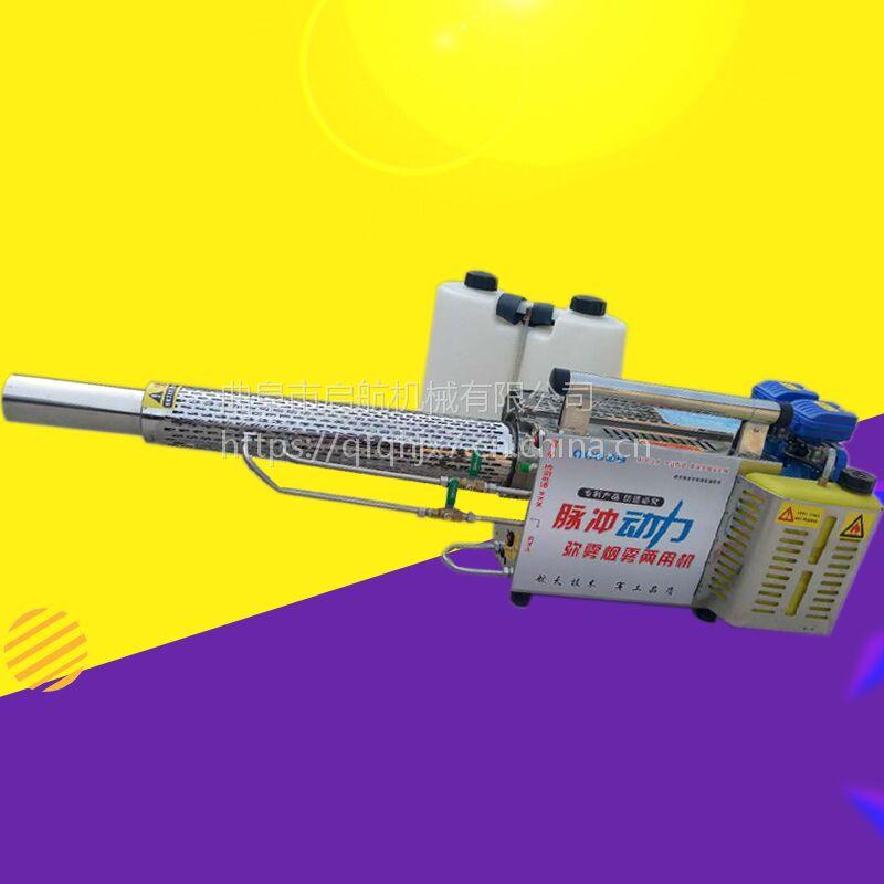 远射程烟雾机报价 大功率弥雾机规格 自走式打药机厂家