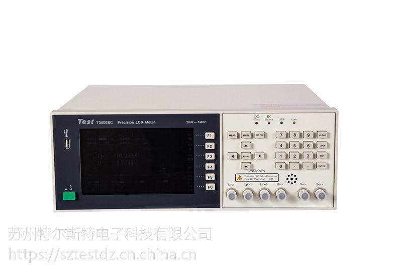 特尔斯特T3000A高频变压器综合测试仪