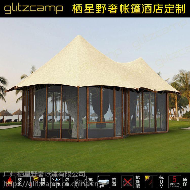 豪华帐篷定制 景区营地森林山地 30-80平方米 户外帐篷酒店