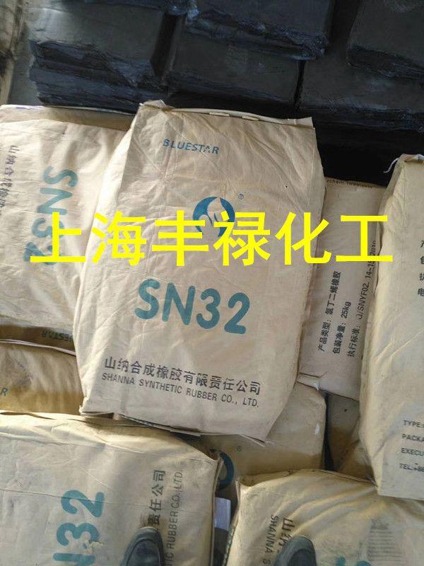 氯丁胶片SN322X-2、山纳氯丁橡胶SN322X-2