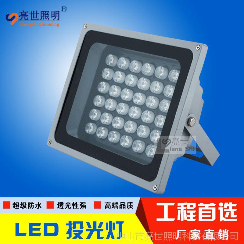 LED光控投射灯摄像头门口监控补光灯户外防水投光灯6W12W18W24W