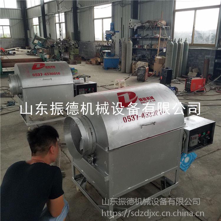 振德供应 多功能碳加热炒货机 全自动花生翻炒机 家用炒锅