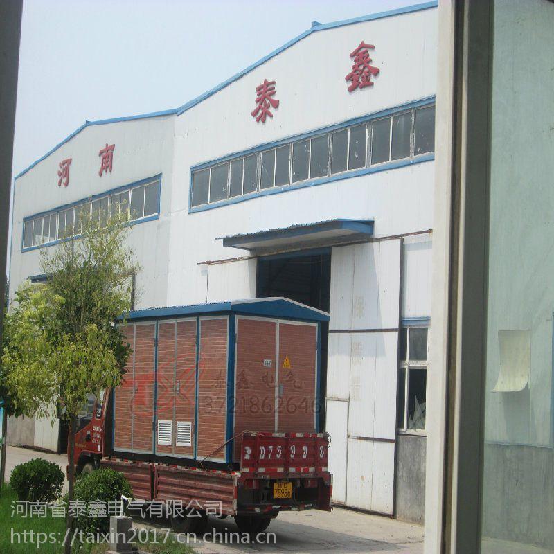 黄南泰鑫箱式变电站生产厂家