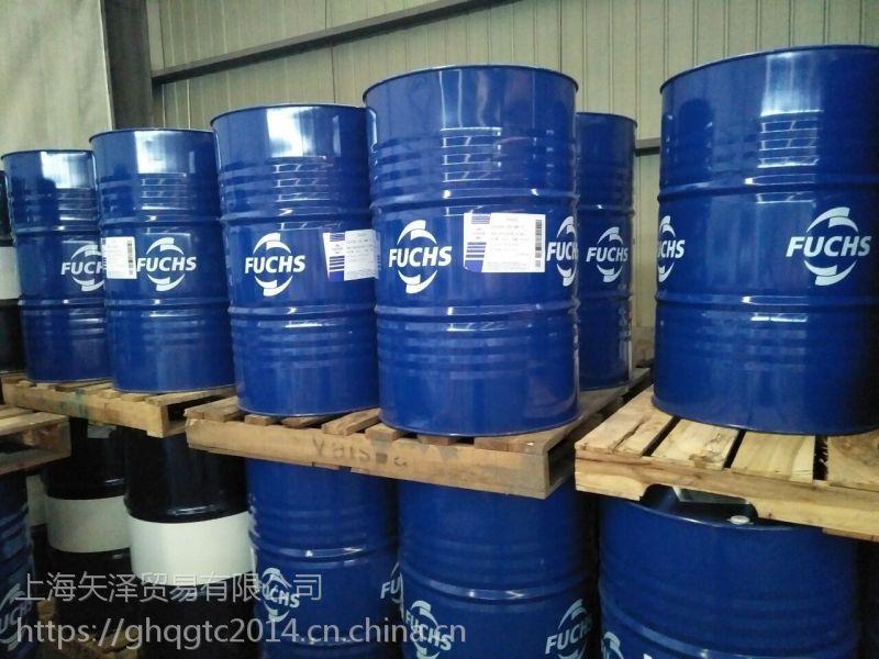供应福斯金属成型加工油 MZA 系列