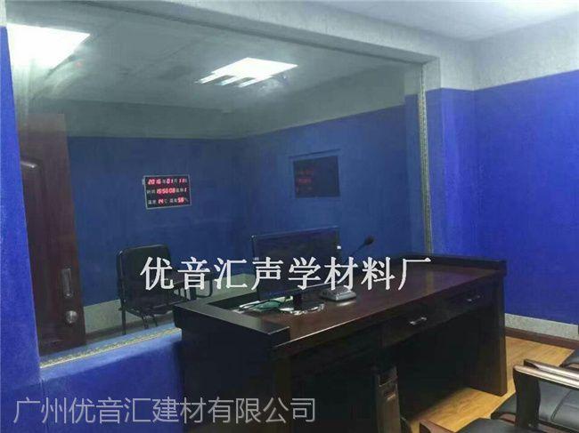 抚顺县法院优质防撞防火隔音软包ぺ人工费