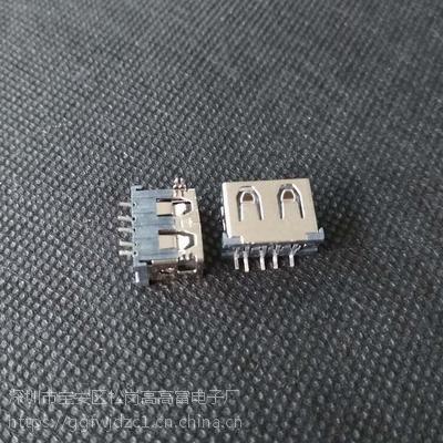 10.0短体USB 5P AF【前两脚90度+5PIN-贴片SMT】USB带检测脚母座