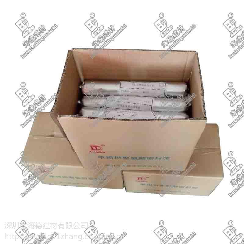 专业生产优质单组份聚氨酯密封胶/单组份聚氨酯密封膏