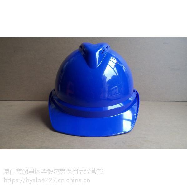 厦门劳保直销优质豪华型ABS防砸安全帽、工地高危安全帽