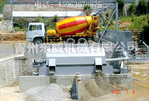 定做混凝土搅拌站专用环保设备/【东威机械】沙石分离机价格低,使用方便/价格