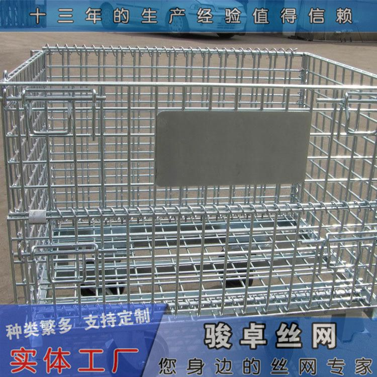 供应镀锌仓库笼|网格仓储笼车|储物大铁笼厂家