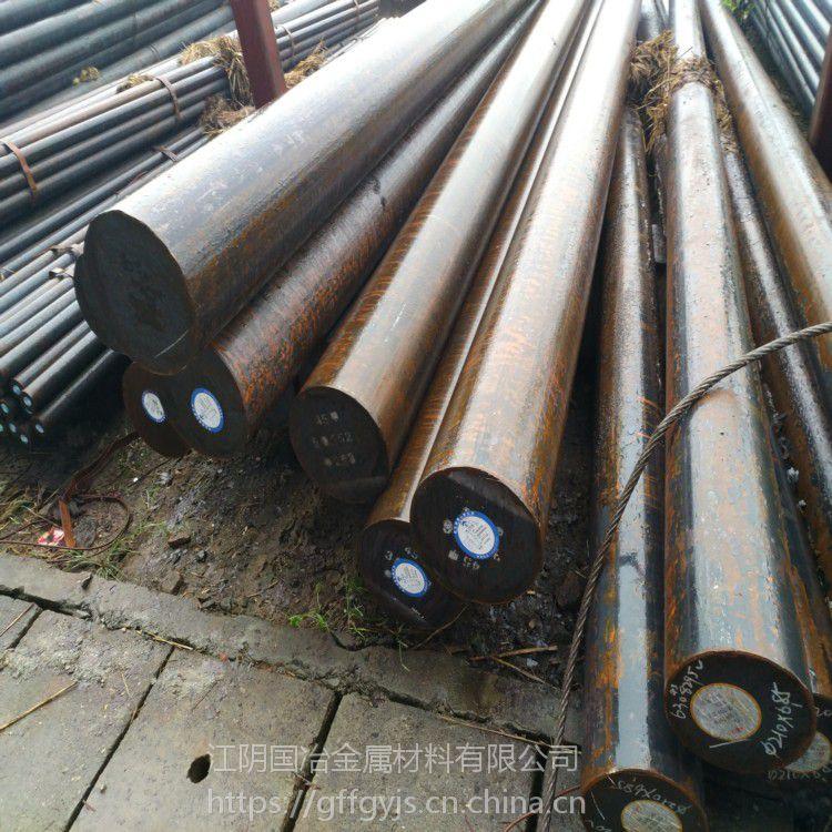无锡1Cr13中板切割,12Cr13东北特钢供应商