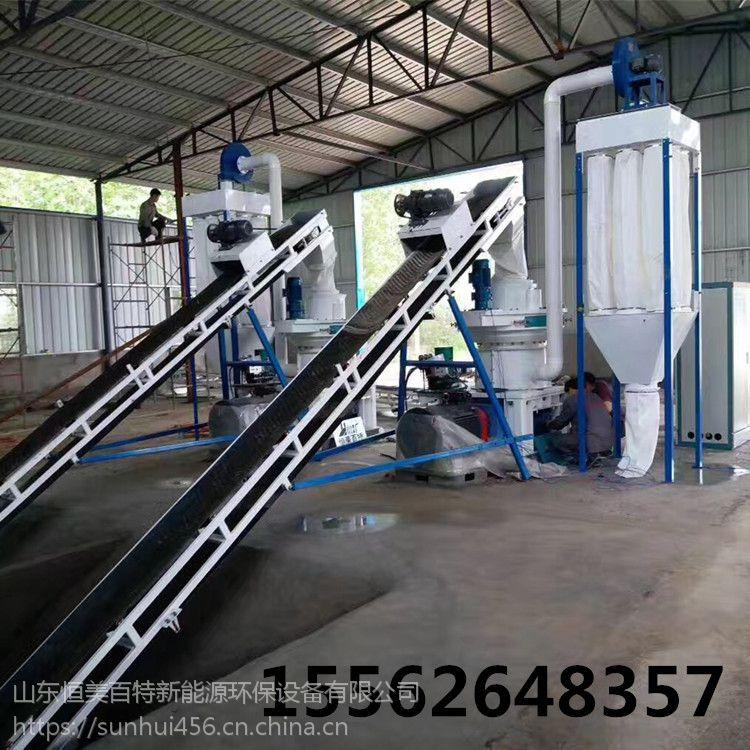 浙江余姚供应生物质颗粒机 锯末燃料颗粒机 木屑制粒机 可分期恒美百特