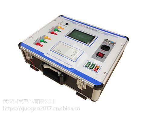 LYBZ-Ⅱ全自动变比组别测试仪,国高电气