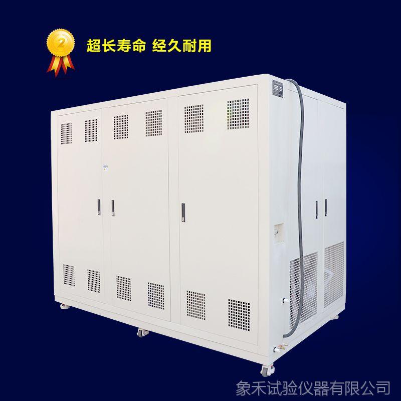 显示屏/手机玻璃屏高低温测试箱高低温循环测试机厂商现货供应