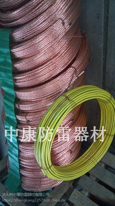 铜包钢绞线 铜包钢圆线 铜包钢扁线各种规格齐全