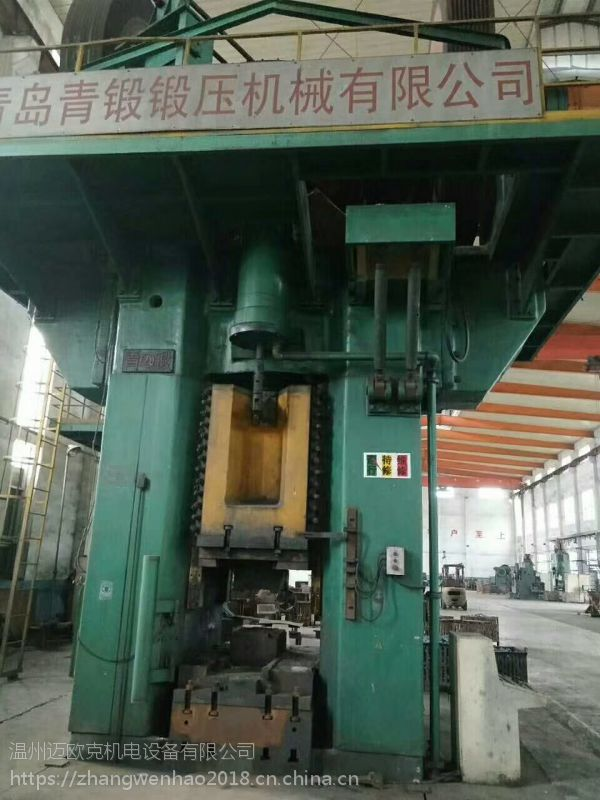 青锻8000吨摩擦压力机型号:J53-8000
