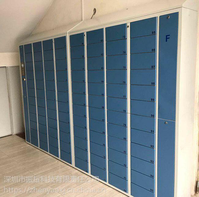 员工实用智能储物柜鞋柜/电子寄存柜鞋柜/一卡通鞋柜/IC、ID卡鞋柜