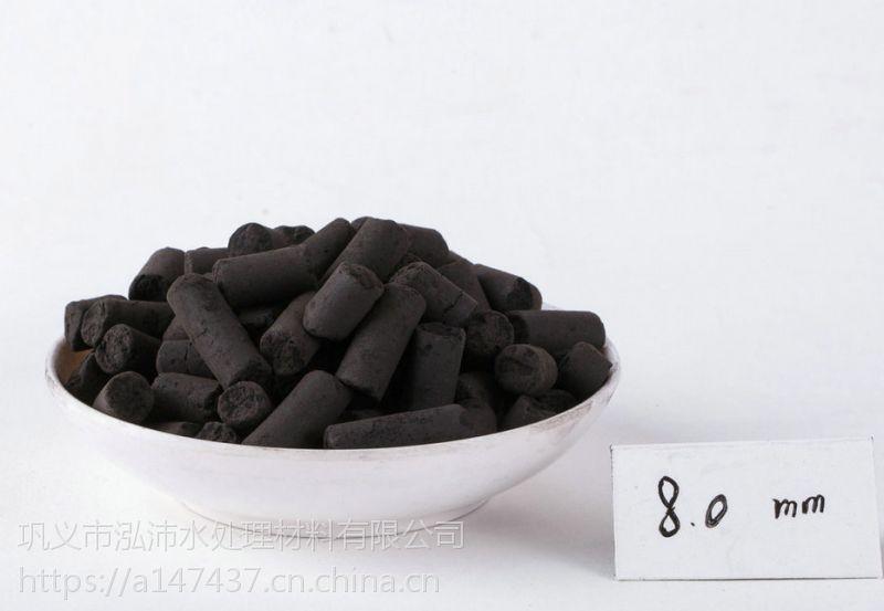 泓沛牌柱状活性炭粒径标准 柱状活性炭供应商