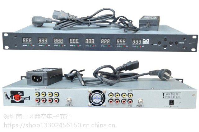 美视达8路数字工程机 酒店机房8路拔插式数字电视机顶盒