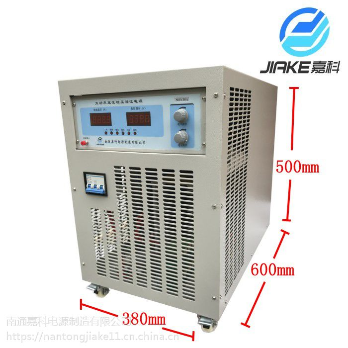 大功率可调直流稳压电源0-12V3000A直流电源12V3000A直流稳压电源
