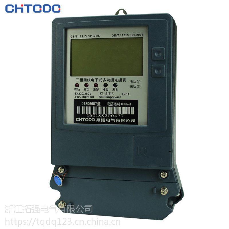 多功能电表_多功能电表厂家_使用寿命长