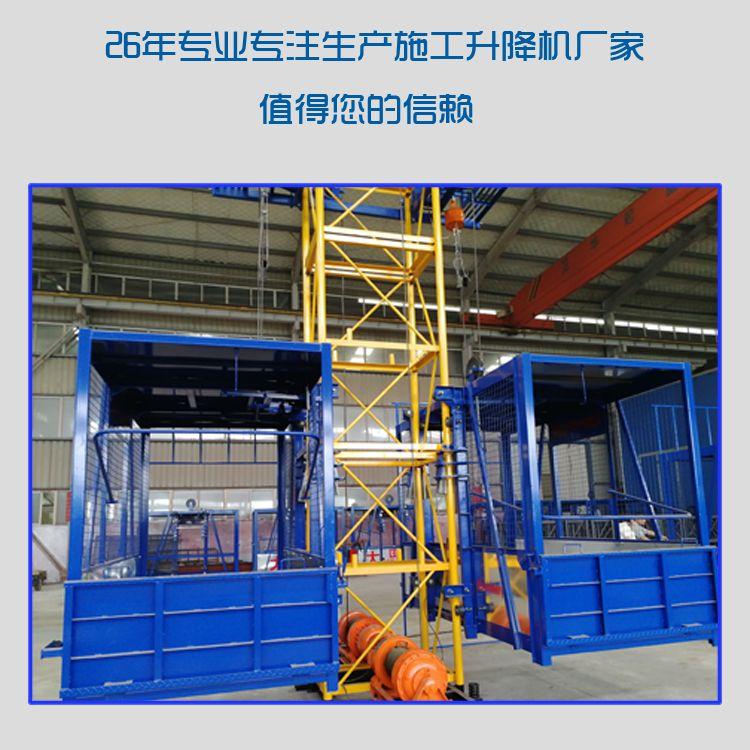 畅销款施工电梯 厂家特供施工升降平台