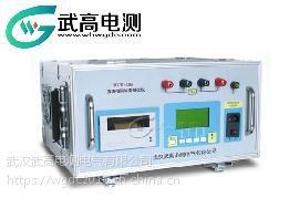 武汉武高电测WDZR-50A直流电阻快速测试仪