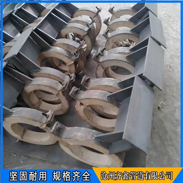 蛭石隔热管托 镁钢蛭石隔热保温管托 齐鑫大量生产