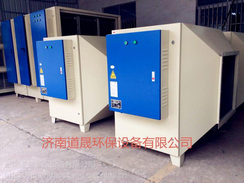 环保设备UV光氧净化器 光氧催化废气处理设备除臭除味过滤除尘器