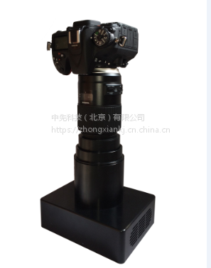 ZX-II型复杂背景指纹指纹红外拍照仪