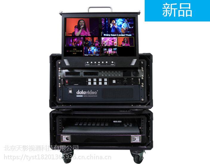 洋铭6路高清 集成箱载 车载虚拟演播室抽拉屏监视器 移动箱载