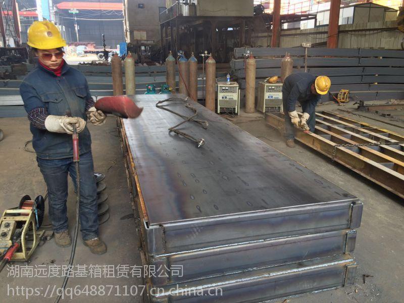 广州路基板路基箱出租,广州地区租赁路基板大量供应价格实在