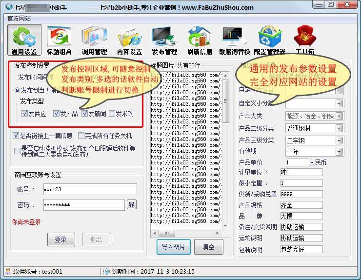 http://himg.china.cn/0/4_68_235866_740_574.jpg