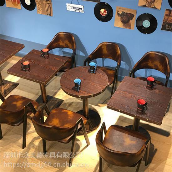 众美德家具定制面包店咖啡厅奶茶店设备餐桌椅价格从优