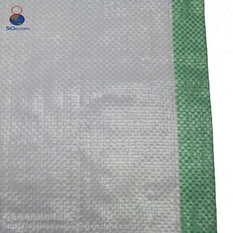 BOPP彩膜袋 白色 29&65 全新料聚丙烯 可定制