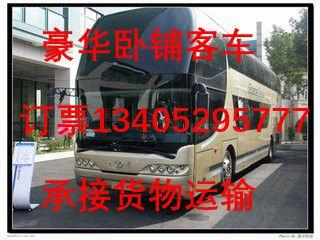 http://himg.china.cn/0/4_68_236680_320_240.jpg