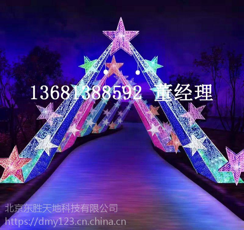北京大型梦幻灯光节厂家合作2018艺术灯光节定制火爆开定......