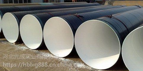 660/711/720/750/813/820/850/914国标3PE螺旋钢管/螺旋管/螺旋焊管