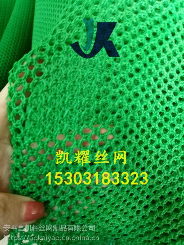 全聚乙烯防风抑尘网安装报价15303183323