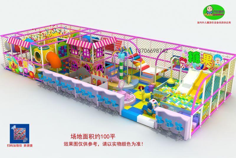 新乐士新型淘气堡厂家超市室内儿童乐园定做室内亲子乐园价钱pvc材质