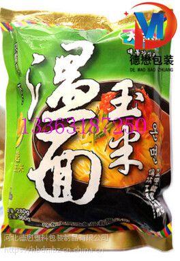 专业设计朝鲜冷面包装袋厂家直销_中药液包装卷膜_量大从优
