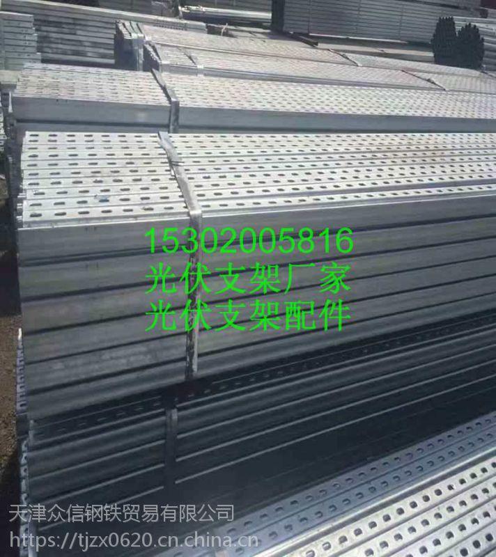 漳州41*41太阳能光伏支架批发市场