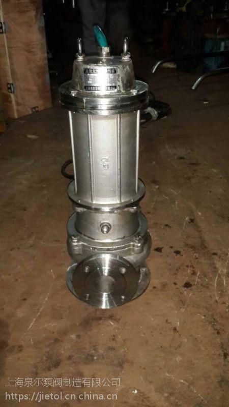 QW系列潜水排污泵150QW120-25-15KW厂家直销,立式排污泵型号参数