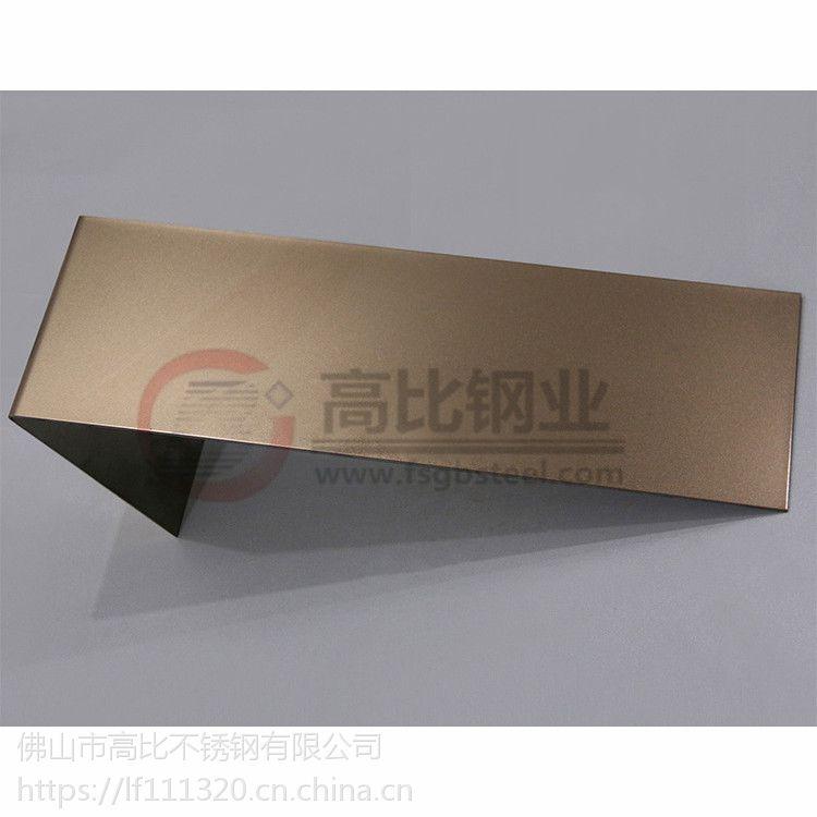 高比喷砂玫瑰金不锈钢装饰板供应 玫瑰金喷砂不锈钢板加工