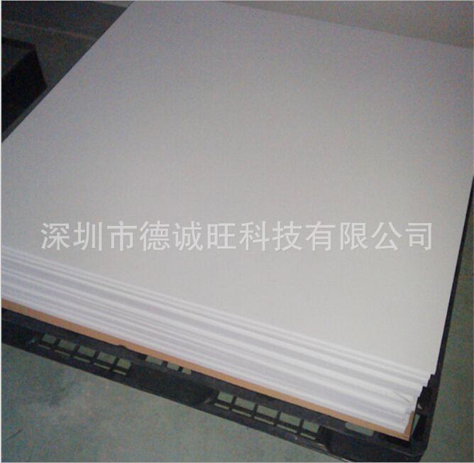 【百年德氟】PTFE车削板 纯白料 铁氟板料 非标可订制 A级全新料 尺寸可订制