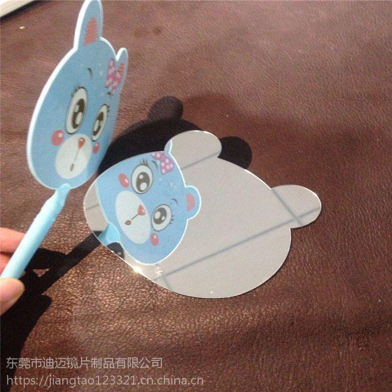 东莞迪迈镜片厂供应加工定制高清塑料镜子 亚克力镜子 塑料软镜子