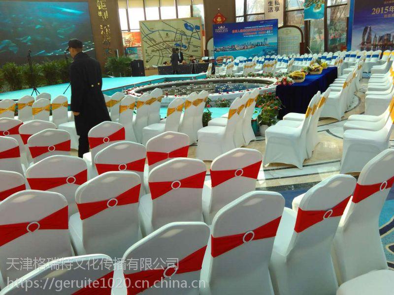 天津搭建舞台背景 出租桌椅 出租沙发 出租灯光