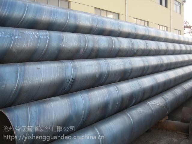 部标螺旋钢管生产厂家